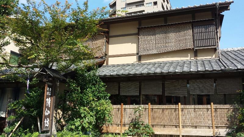 福島の郡山にある古民家そば「隆仙坊」