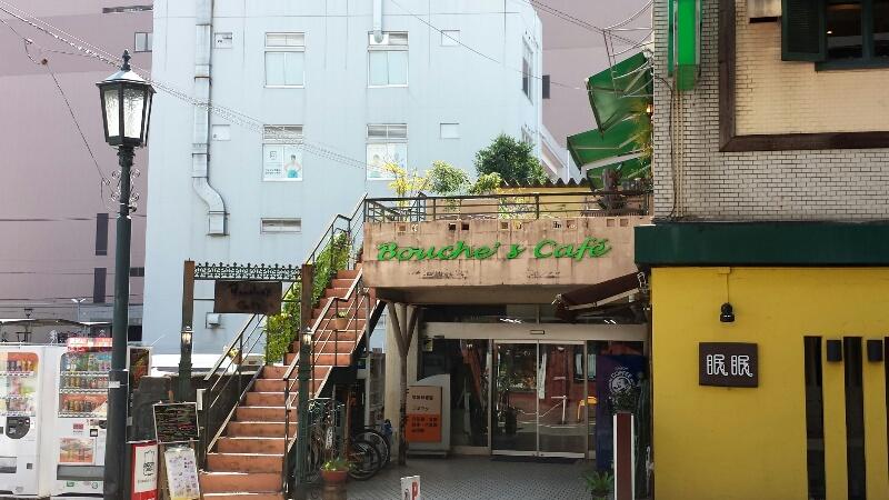 熊本のBouches cafe(ブーシーズカフェ)
