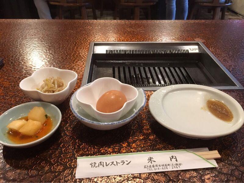 盛岡の肉の米内の前菜