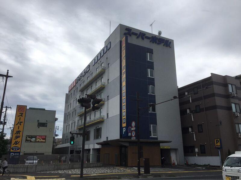 盛岡のスーパーホテル