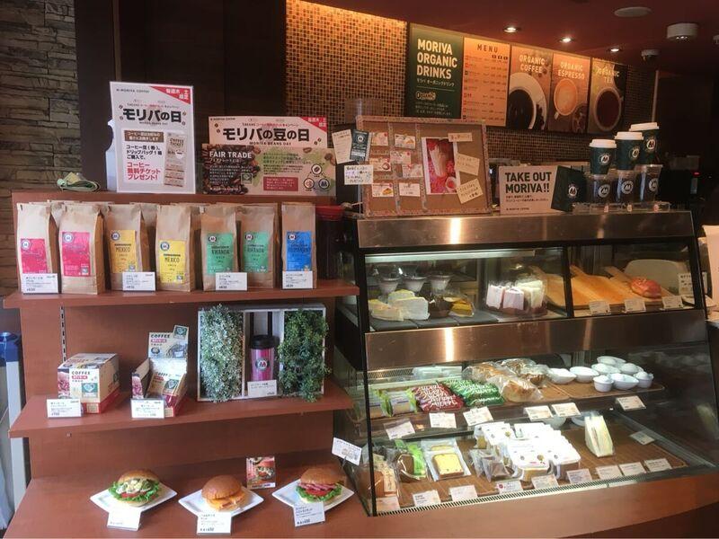 渋谷のモリバコーヒー