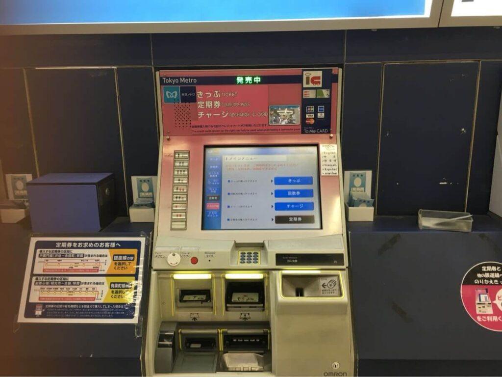 東西線の券売機